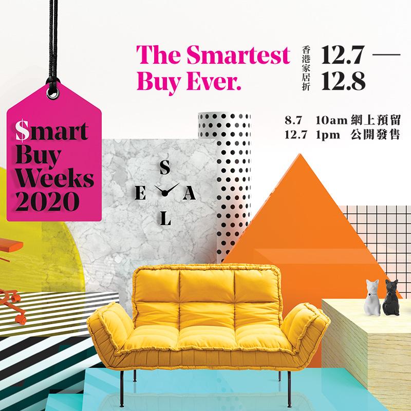 Smart Buy Weeks 2020